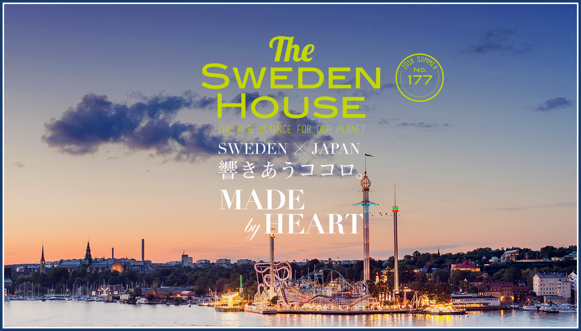 The Sweden House